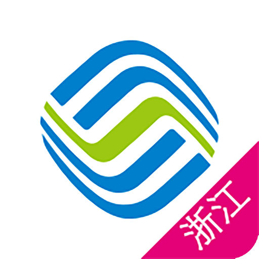 浙江移动手机营业厅