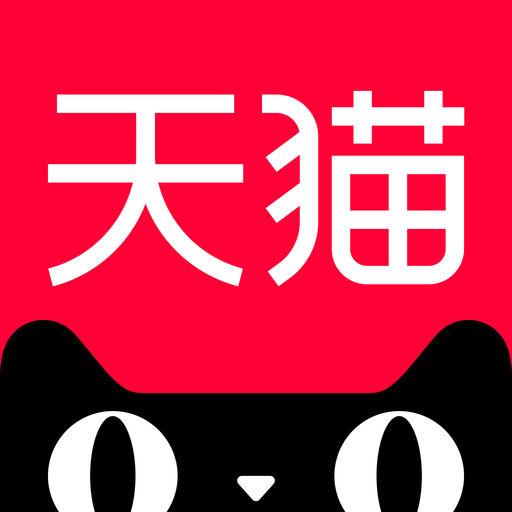 天猫 - 理想生活上天猫