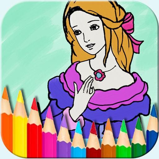 Bejoy 涂色画画本:美丽公主日记