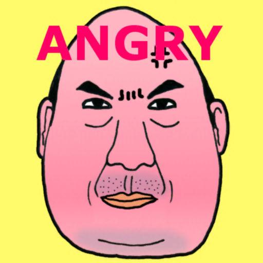 AngryOjisan
