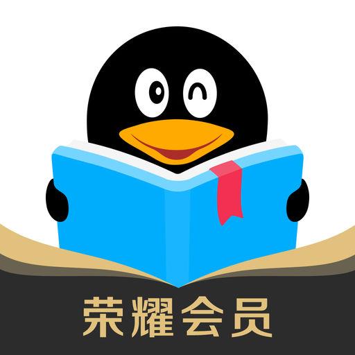 QQ阅读 - 热门小说黄金瞳抢先看