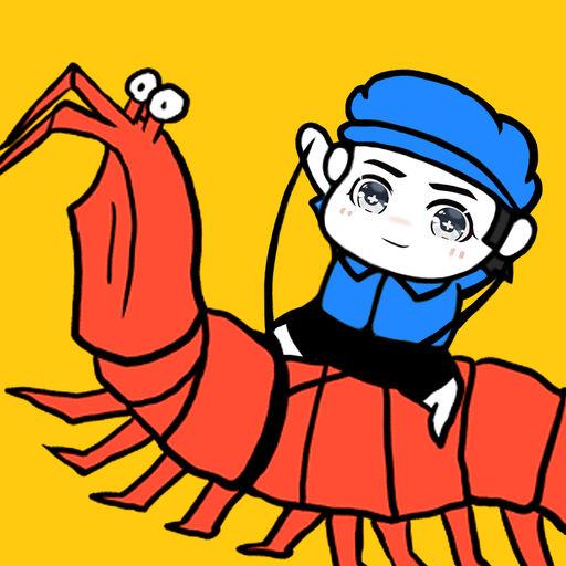 皮皮虾传奇 - 新段位开放