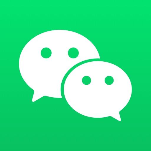 微信2-微绿