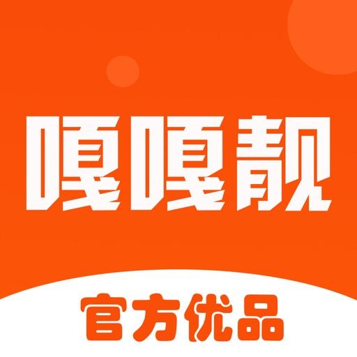嘎嘎靓二平安彩票娱乐平台