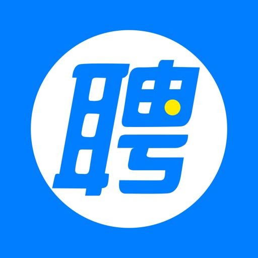 智联招聘网