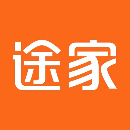 途家民宿 - 全球酒店公寓和短租预订平台