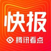 天天快報 - 騰訊興趣閱讀平臺