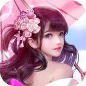 靈劍仙緣 - 國風3D仙俠手游