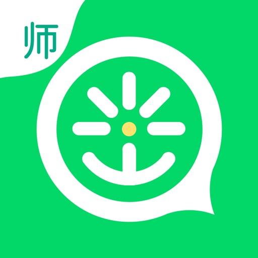 优蓓通小学教师版