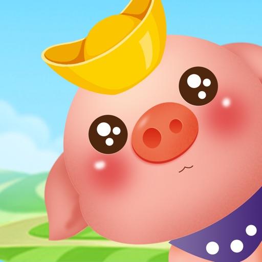 陽光養豬場