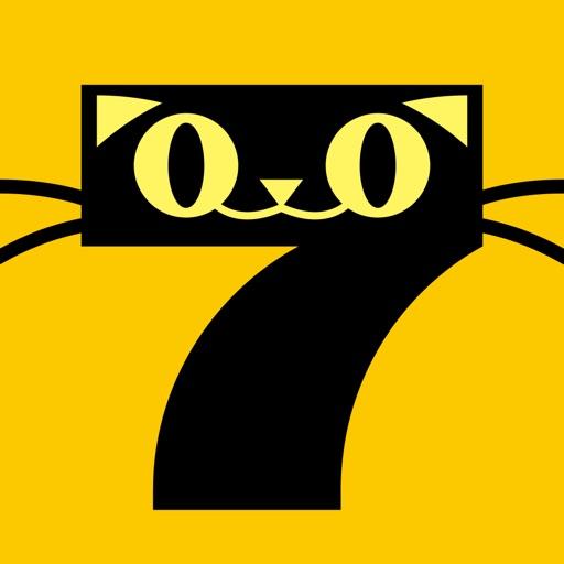 七貓小說 - 看小說電子書的閱讀神器