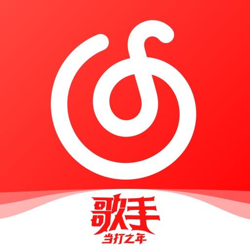 網易云音樂