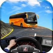 觀光巴士客車駕駛模擬器 2016