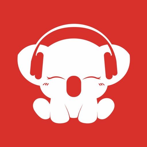考拉FM电台