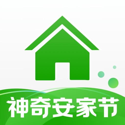 安居客 - 買房租房必備神器