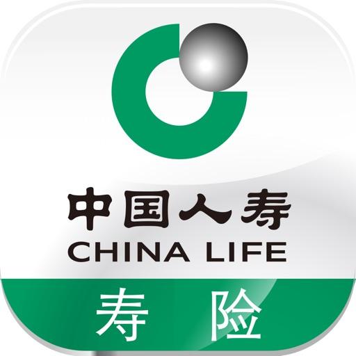 中國人壽壽險