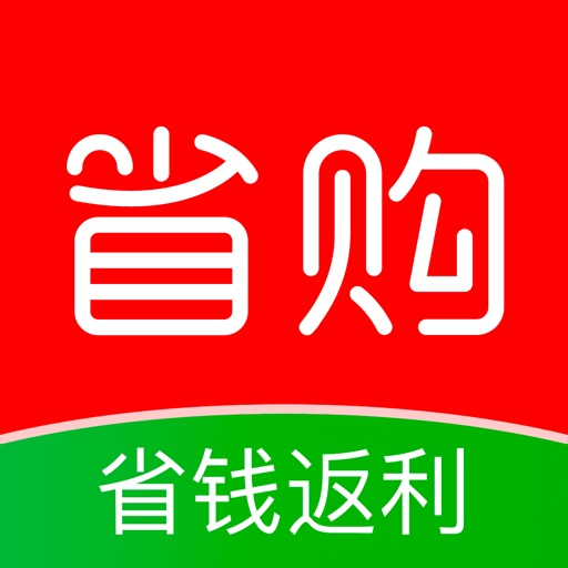米橙省购 - 领淘宝,京东,拼多多优惠卷