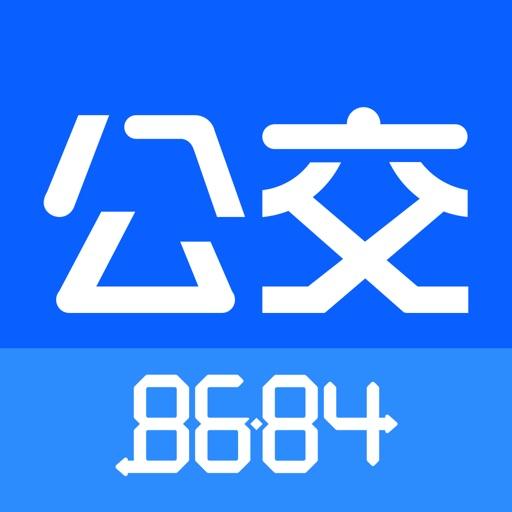 8684公交