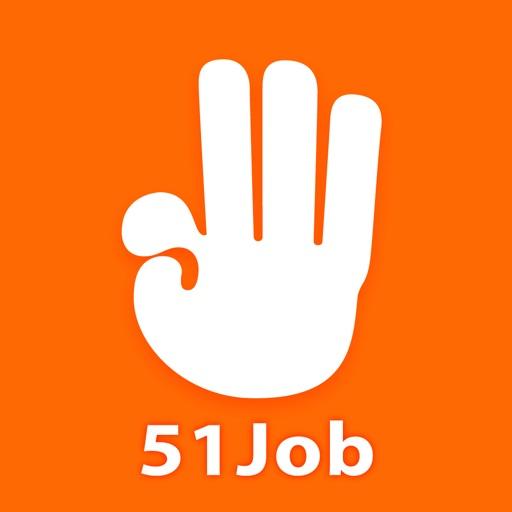 前程无忧51Job-求职招聘找工作