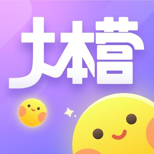 快乐大本营 - 快本官方粉丝互动社区