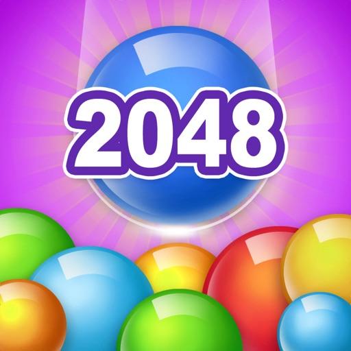 2048消球球