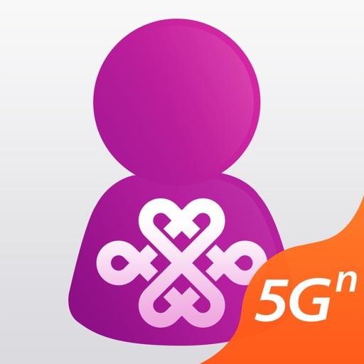 中国联通手机营业厅客户端(官方版)