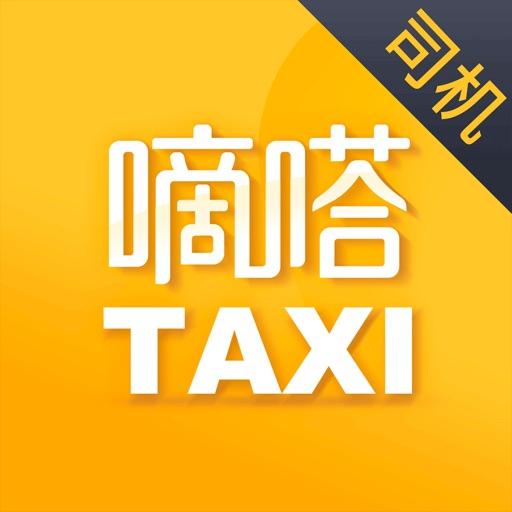 嘀嗒出租车司机端
