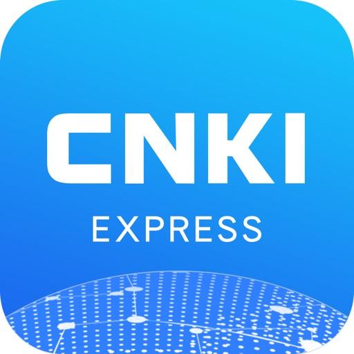 CNKI全球学术快报 - 拥有最新最全的学术资源