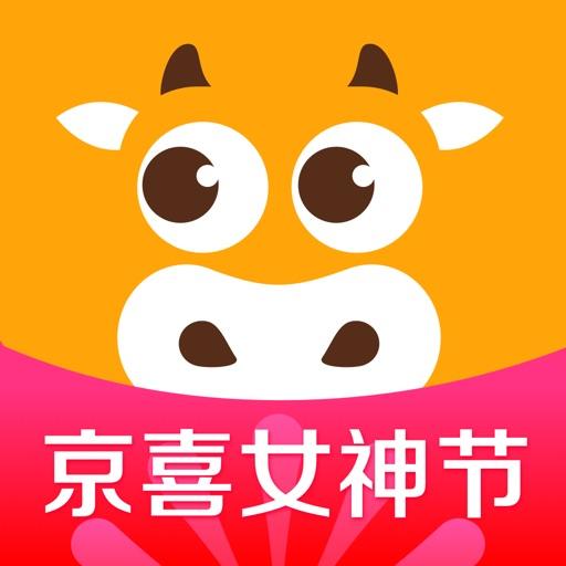 京喜 - 省出新生活
