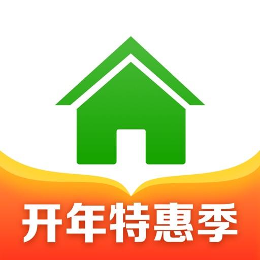 安居客 - 买房租房必备神器