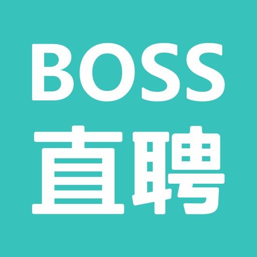 Boss直聘 - 招聘求职找工作神器