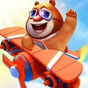 熊大开飞机