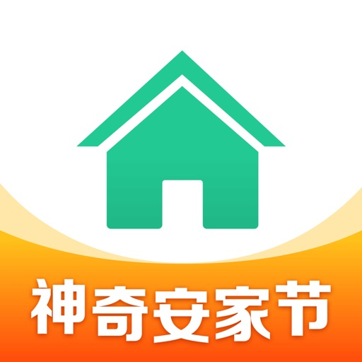 安居客 - 买卖二手房新房租房房产平台
