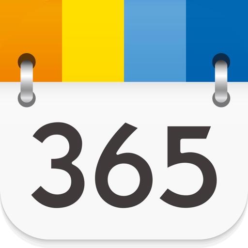 365日历