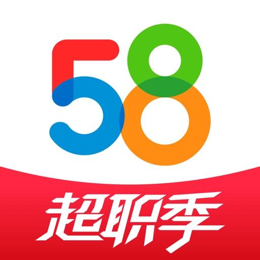 58同城 - 招聘找工作兼职租房
