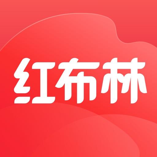 红布林 - 正品二手奢侈品买卖平台